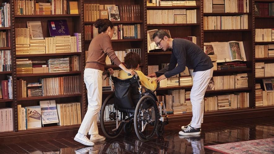 蔵書Lounge&Bar◆大切なご家族と、記念に残るご旅行を
