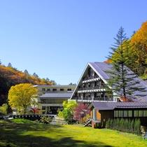 ◇秋の外観