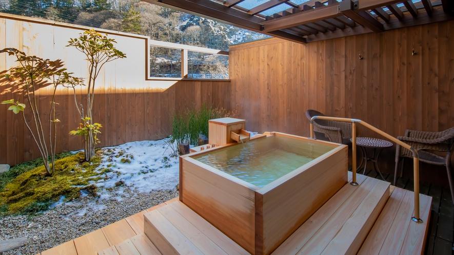 深山亭・露天風呂付き客室◆好きな時に好きなだけ温泉を。贅沢な休日を叶えてくれるお部屋。