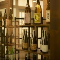 ■日本酒一例