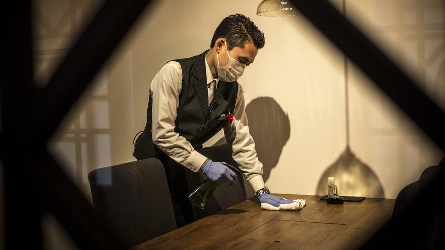 衛生・消毒プログラム◆衛生管理に力を入れております