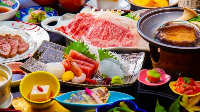 【旅先ではお料理にこだわりたい!】上州和牛しゃぶしゃぶ&鮑!憧れの会席【心にググっと】1日10組限定