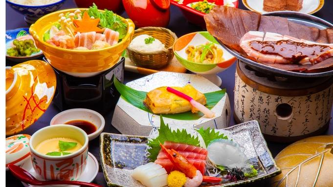 【お日にち限定でお得★8800円〜!】人気の広々和室が大特価!ご夕食は豚肉朴葉焼きがメイン♪