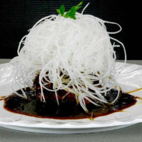 eg.food^2