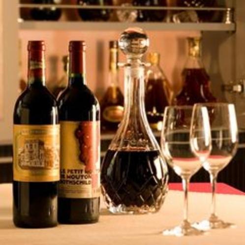 eg:wine~3 5-5