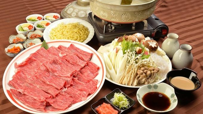 コロナを捨て旅に出よう!30日前予約で福島牛しゃぶまたはステーキで1人@10000円〜ペット不可