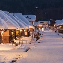 冬の大内宿:一例
