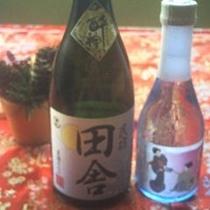 ぷらん熱海の地酒といも焼酎
