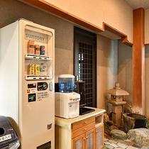 *[湯上り処]種類は少ないですが飲料水とお酒の自動販売機がございます。湯上りにどうぞ