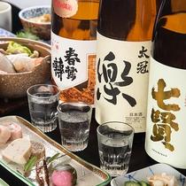 *[夕食/利き酒プラン一例]日本酒に合うお料理と共に人気の地酒3種をご堪能下さい
