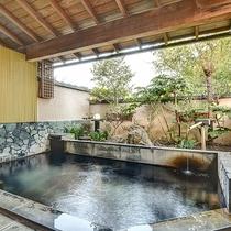 *[露天風呂(男湯)]湯冷めしにくく、体の芯まで温まると好評です
