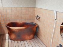 妙義山が望める「赤とんぼ」の露天風呂