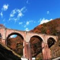 明治時代の鉄道の橋「めがね橋」 車で30分