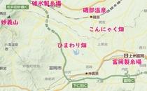 広大なひまわり畑までの地図