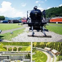 鉄ちゃんもハマる「鉄道文化むら」本物の車両を多数展示 ジオラマ模型も楽しい 車で20分