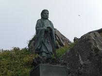 武尊山ヤマトタケル像