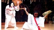 御神体の舞。二神による国造りの舞