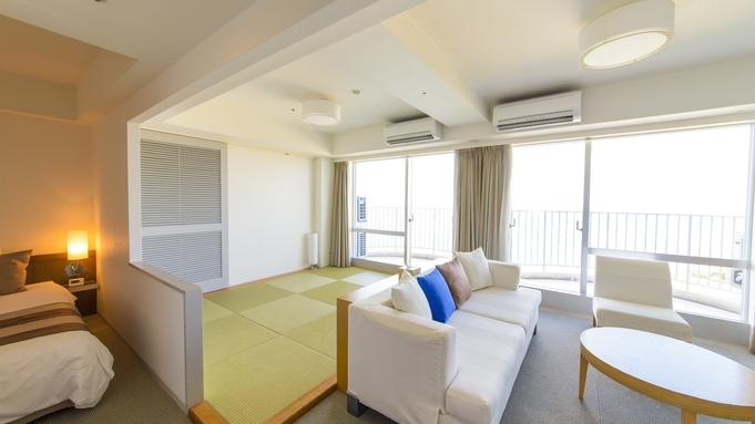 【緊急おこもりプラン】3階〜9階のお部屋をご用意!優雅に楽しくリゾート気分<素泊>