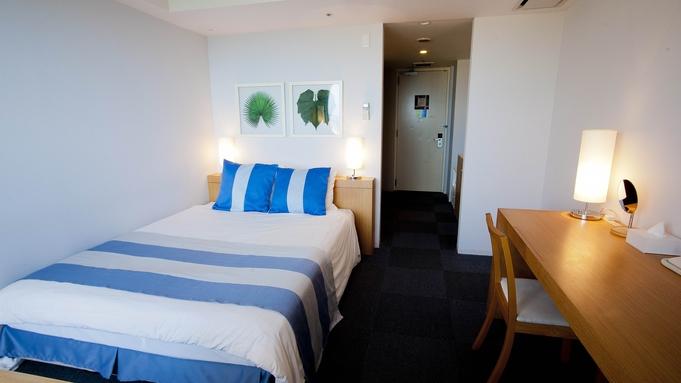 【緊急おこもりプラン】3階〜9階のお部屋をご用意!優雅に楽しくリゾート気分<朝食付>