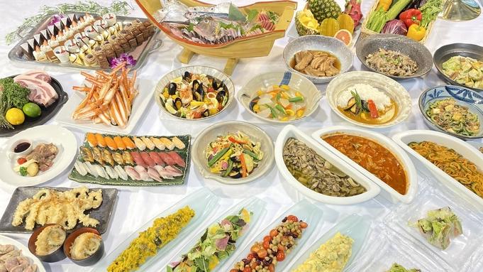 【価格変動型シンプルプラン】沖縄サンセットビーチを満喫!お得な夕朝食付きプラン♪♪<夕朝食付>
