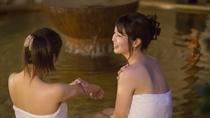 〇ちゅらーゆ:女湯露天風呂
