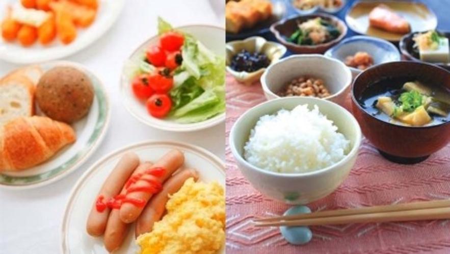 ★大人気★和洋のバイキング朝食【7:00~9:00】