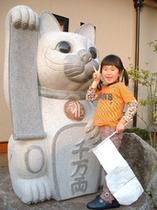 まねき猫と夏音(孫)