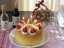 ケーキ&ワイン
