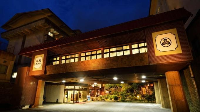 【直前割】6月中のご宿泊が1000円オフ!ご夕食は「長崎和牛熔岩焼付会席」