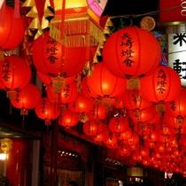 <長崎ランタンフェスティバル>中国の旧正月を祝う行事「春節祭」を起源とした長崎冬の一大イベントです