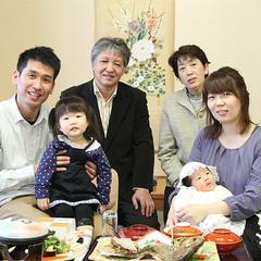 家族で祝おう!初めてのウマウマ♪「お食い初め!」☆思い出の記念フォト付♪ゆったり過ごせる完全個室★