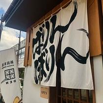 新潟米菓 田premium SENBEI DEN
