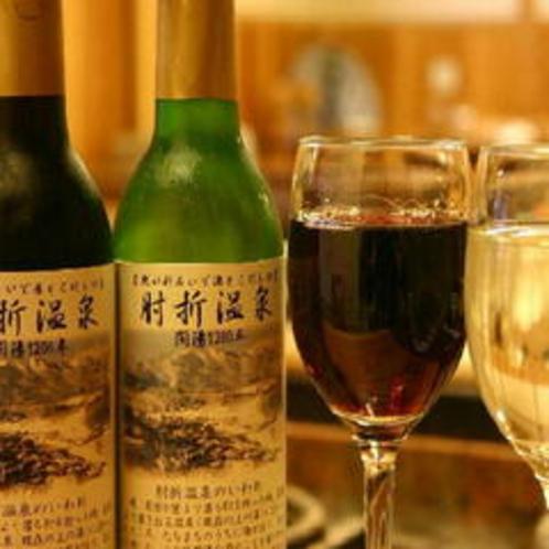 県産ワイン