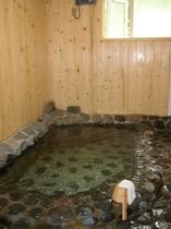 三の湯(家族風呂)