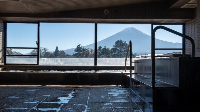 ◇富士山の見える温泉旅館◇◇貸切り露天風呂が無料『ふたり旅プラン』二食付き
