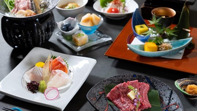 ◇富士山の見える温泉旅館『スタンダードプラン』二食付き◇夏休みの予約開始◇