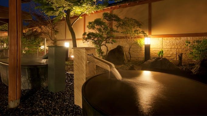 ◇富士山の見える温泉旅館◇特大ズワイ蟹がお一人に一匹付きます『ズワイ蟹プラン』二食付き