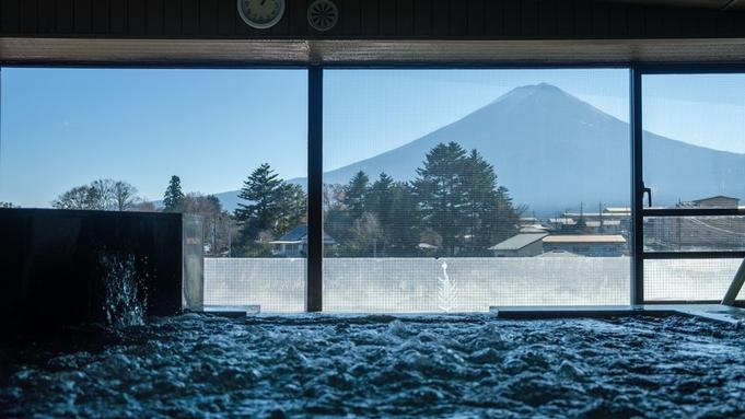 ◇富士山の見える温泉旅館◇ファミリーに大人気『しゃぶしゃぶ食べ放題プラン』】二食付き■
