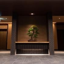 山梨の魅力を伝える宿 大池ホテルです。