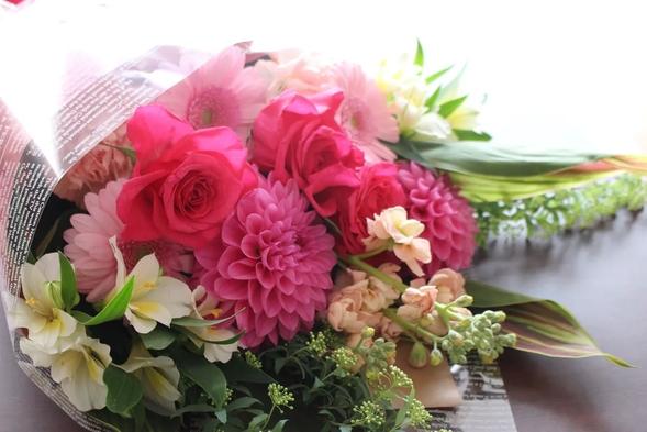 【バースデイ☆記念日】大切な人に愛を込めて花束を☆スタンダード「ニース」ディナープラン