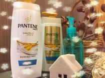お風呂セット「PANTENEシャンプー・コンディショナー」