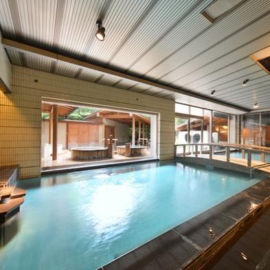 【紅千鳥コース(4名様以上)】【個室休憩】温泉でのんびり♪ちょっと贅沢日帰り温泉