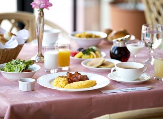 ひろびろお部屋・ゆったり天然温泉ビジネスプラン(ホテルの朝食付)