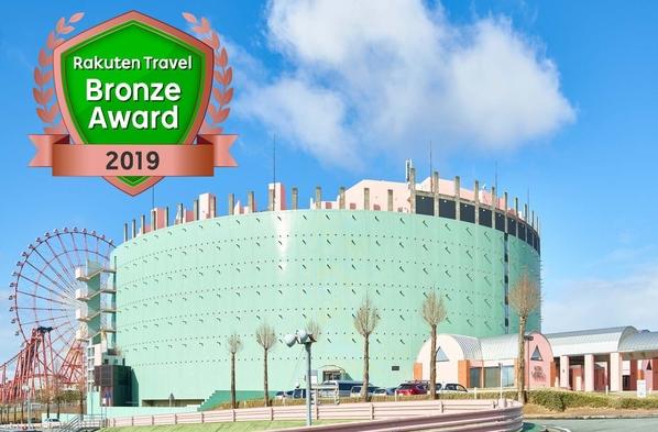 2021夏休み!2食フリーパス・プール券付き遊園地満喫・小岱和食プラン
