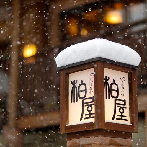 【外観】[冬・イメージ]