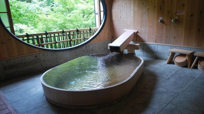 【露天風呂付き貴賓室×ポイント10倍】美肌の湯&お部屋食旬の絶品会席付|貸切内風呂無料