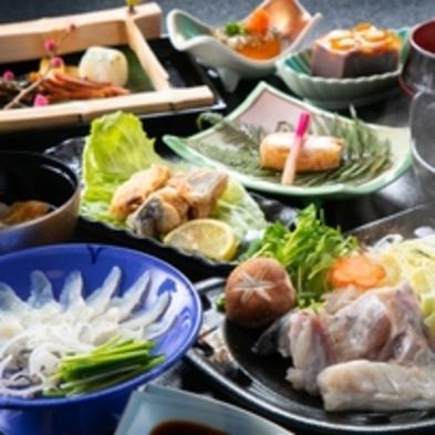 ◆贅の極◆国産天然とらふぐ会席をお部屋食でご用意◆旬の12月から2月期間限定