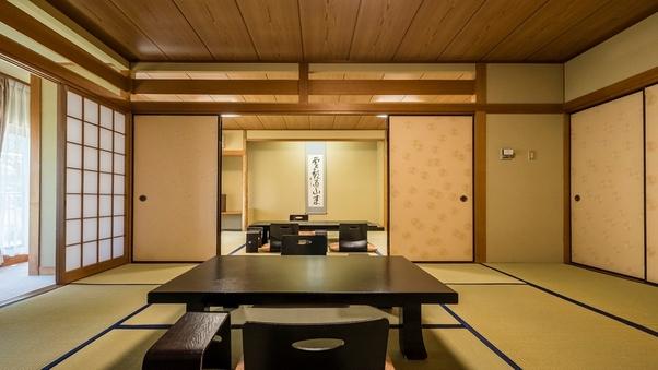 山側デラックス 和室12畳+10畳+広縁(定員7名)