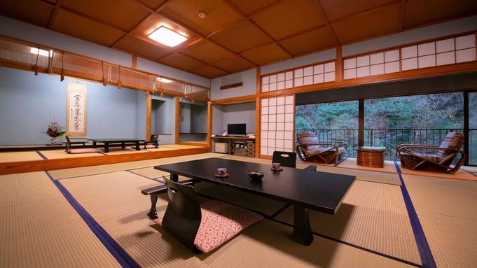 【楽天トラベルセール】◆広ーい男爵の間でのんびりと◆竹盛会席 部屋食×貸切家族風呂無料
