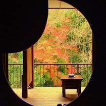 【秋】露天風呂付き客室 観月の間からの眺め